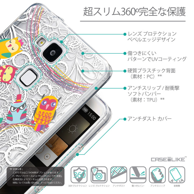 Details in Japanese - CASEiLIKE Huawei Ascend Mate 7 back cover Owl Graphic Design 3316
