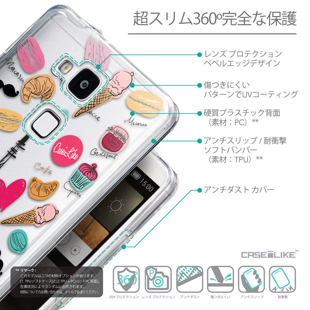 Details in Japanese - CASEiLIKE Huawei Ascend Mate 7 back cover Paris Holiday 3904