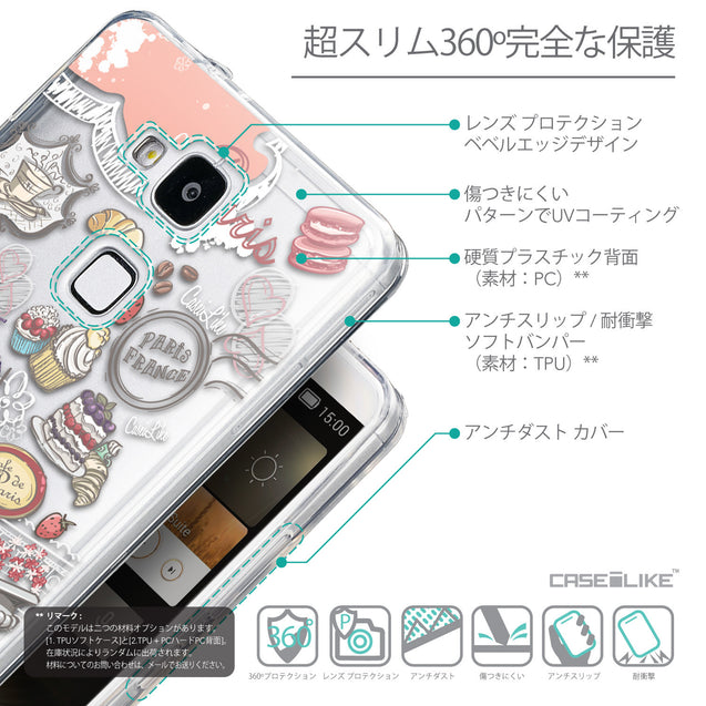 Details in Japanese - CASEiLIKE Huawei Ascend Mate 7 back cover Paris Holiday 3907