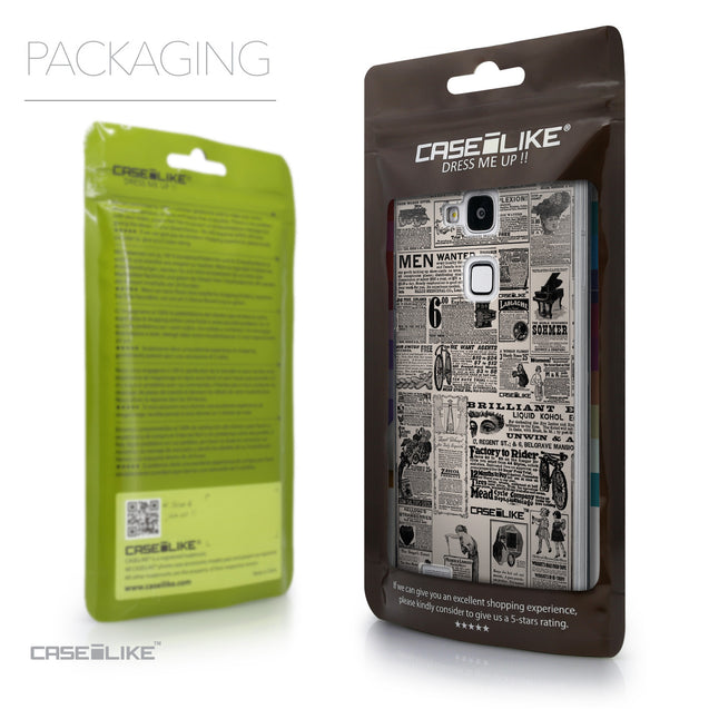 Packaging - CASEiLIKE Huawei Ascend Mate 7 back cover Vintage Newspaper Advertising 4818