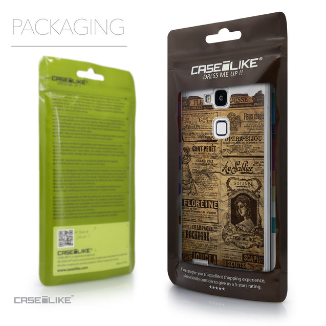 Packaging - CASEiLIKE Huawei Ascend Mate 7 back cover Vintage Newspaper Advertising 4819