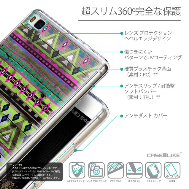 Details in Japanese - CASEiLIKE Huawei P8 back cover Indian Tribal Theme Pattern 2049