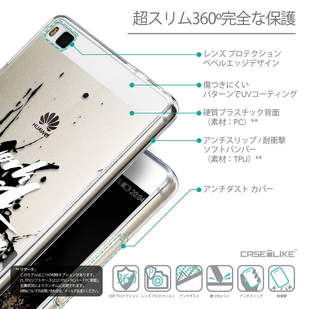 Details in Japanese - CASEiLIKE Huawei P8 back cover Quote 2414