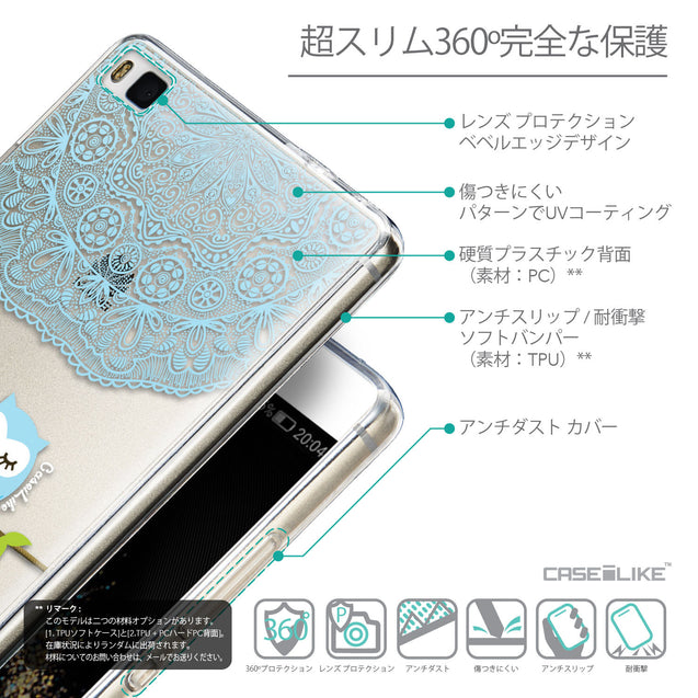 Details in Japanese - CASEiLIKE Huawei P8 back cover Owl Graphic Design 3318