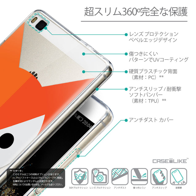 Details in Japanese - CASEiLIKE Huawei P8 back cover Animal Cartoon 3637