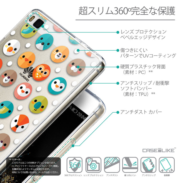 Details in Japanese - CASEiLIKE Huawei P8 back cover Animal Cartoon 3638