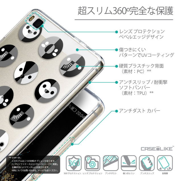 Details in Japanese - CASEiLIKE Huawei P8 back cover Animal Cartoon 3639
