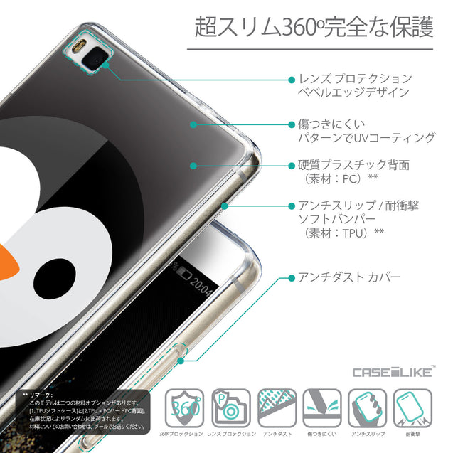 Details in Japanese - CASEiLIKE Huawei P8 back cover Animal Cartoon 3640