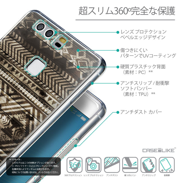 Details in Japanese - CASEiLIKE Huawei P9 back cover Indian Tribal Theme Pattern 2050