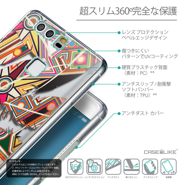 Details in Japanese - CASEiLIKE Huawei P9 back cover Indian Tribal Theme Pattern 2054