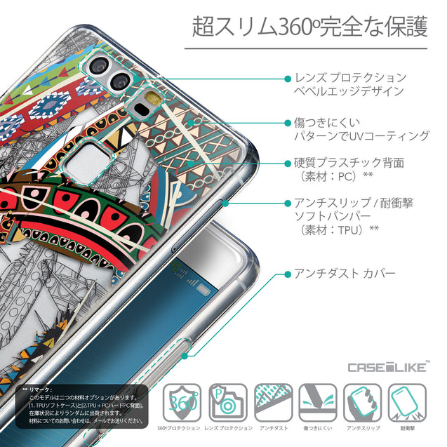Details in Japanese - CASEiLIKE Huawei P9 back cover Indian Tribal Theme Pattern 2055