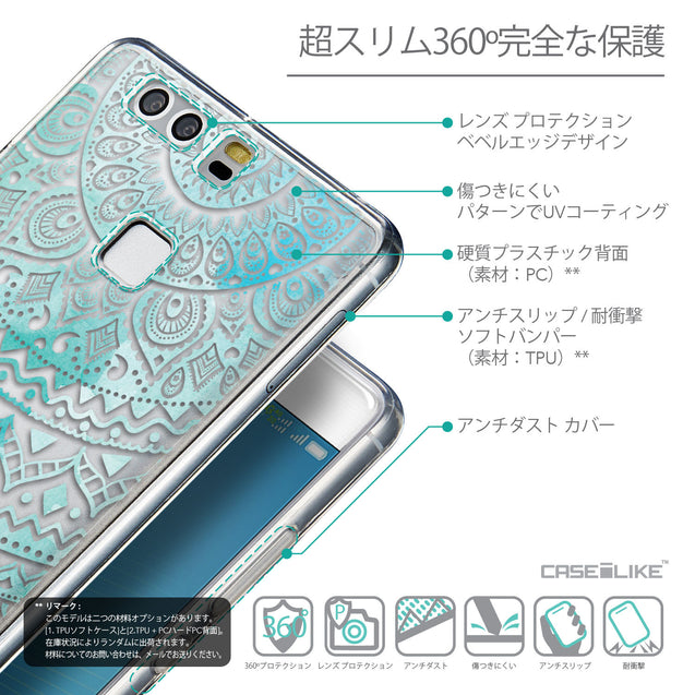 Details in Japanese - CASEiLIKE Huawei P9 back cover Indian Line Art 2066