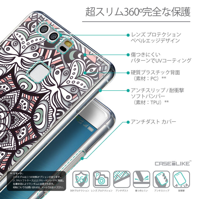 Details in Japanese - CASEiLIKE Huawei P9 back cover Mandala Art 2095