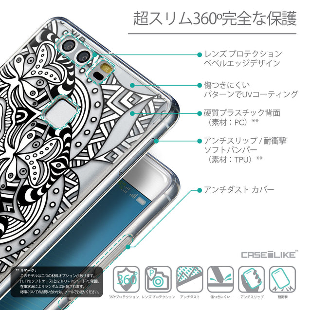 Details in Japanese - CASEiLIKE Huawei P9 back cover Mandala Art 2096
