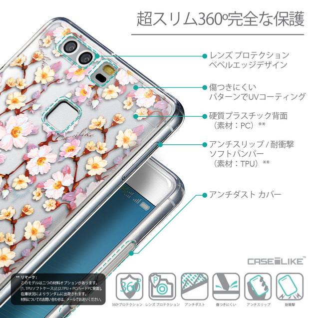 Details in Japanese - CASEiLIKE Huawei P9 back cover Watercolor Floral 2236