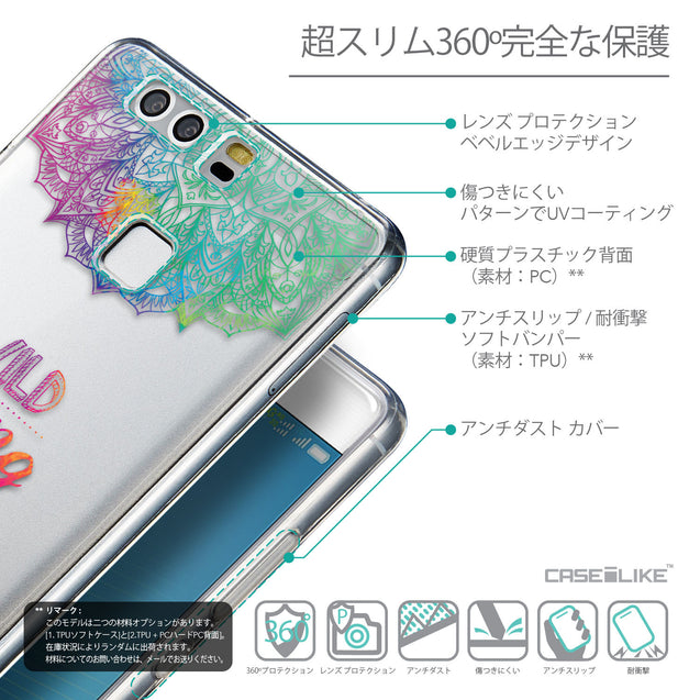 Details in Japanese - CASEiLIKE Huawei P9 back cover Mandala Art 2302