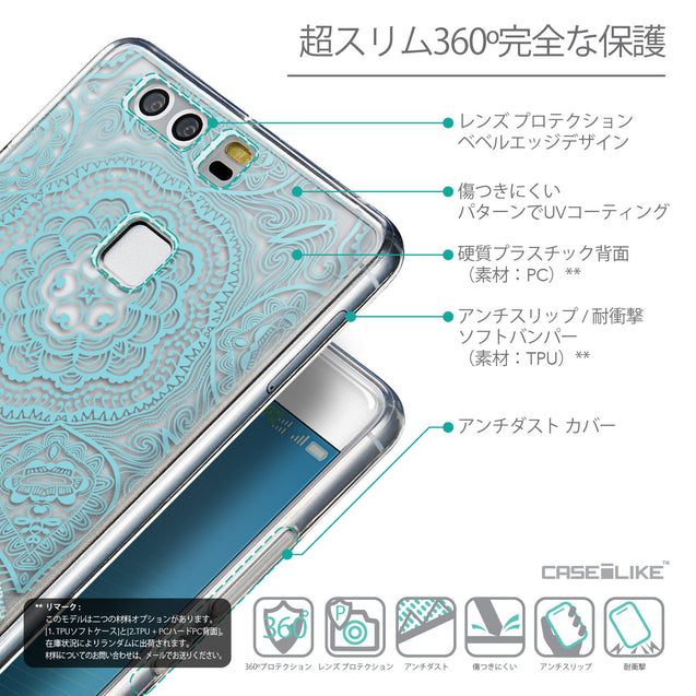 Details in Japanese - CASEiLIKE Huawei P9 back cover Mandala Art 2306
