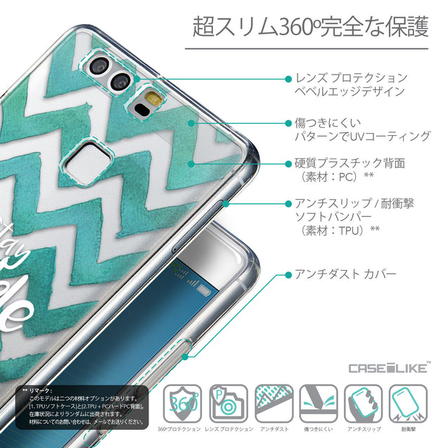 Details in Japanese - CASEiLIKE Huawei P9 back cover Quote 2418