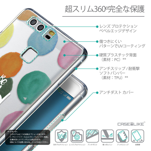 Details in Japanese - CASEiLIKE Huawei P9 back cover Quote 2420