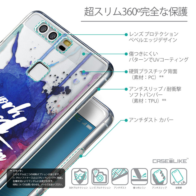 Details in Japanese - CASEiLIKE Huawei P9 back cover Quote 2422