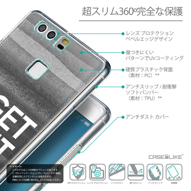 Details in Japanese - CASEiLIKE Huawei P9 back cover Quote 2429