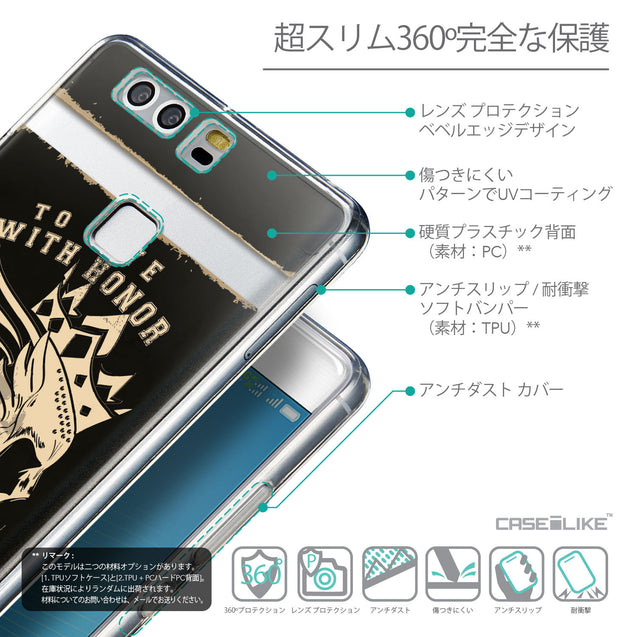 Details in Japanese - CASEiLIKE Huawei P9 back cover Art of Skull 2529