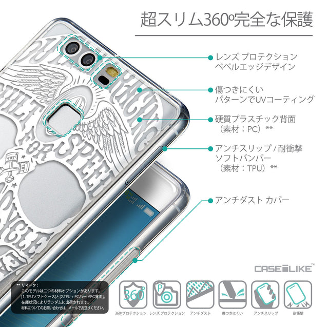 Details in Japanese - CASEiLIKE Huawei P9 back cover Art of Skull 2530