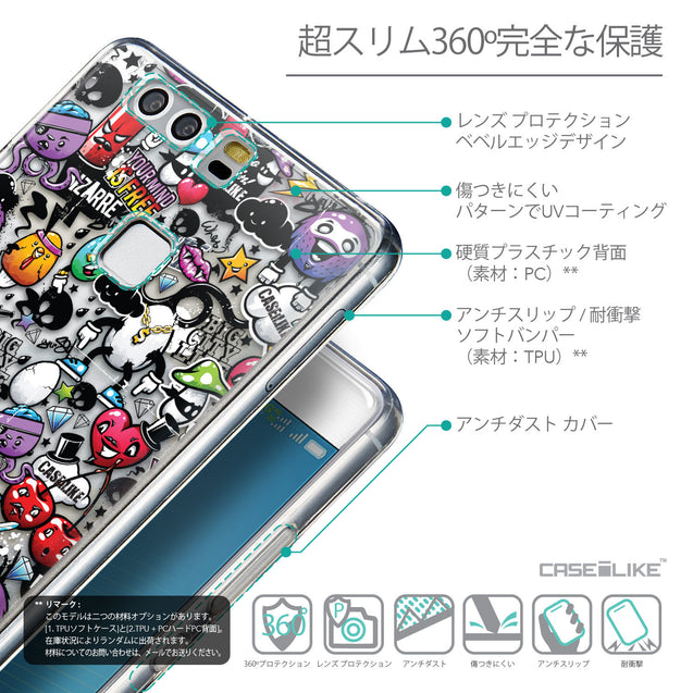 Details in Japanese - CASEiLIKE Huawei P9 back cover Graffiti 2703