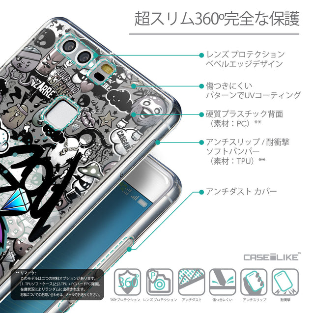 Details in Japanese - CASEiLIKE Huawei P9 back cover Graffiti 2706