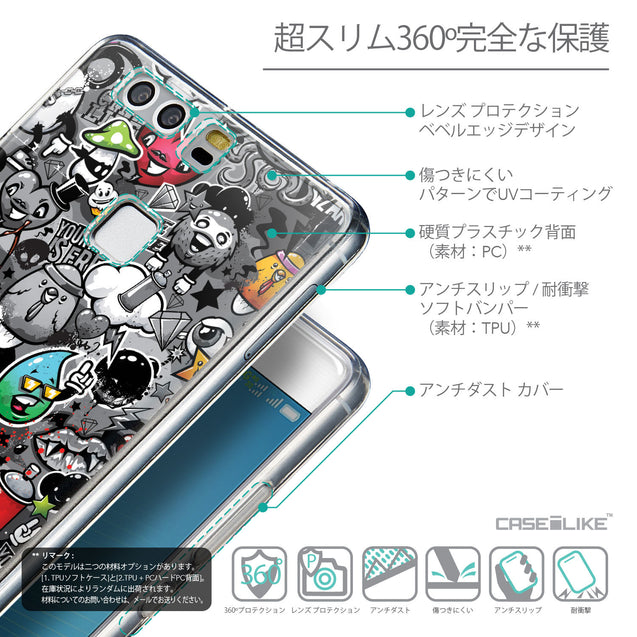 Details in Japanese - CASEiLIKE Huawei P9 back cover Graffiti 2709