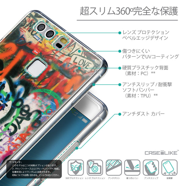 Details in Japanese - CASEiLIKE Huawei P9 back cover Graffiti 2721