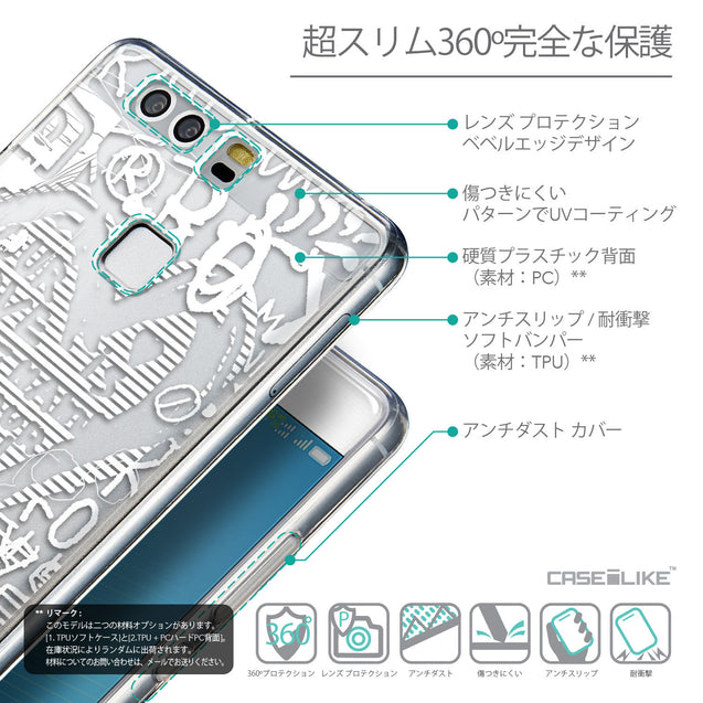 Details in Japanese - CASEiLIKE Huawei P9 back cover Graffiti 2730