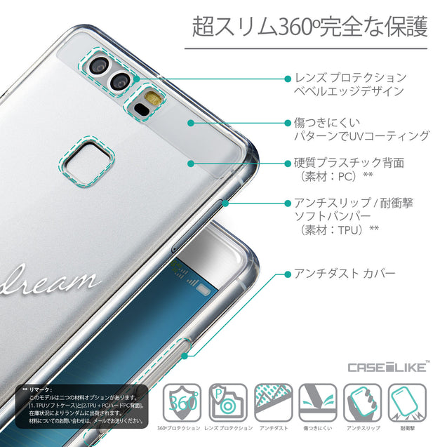 Details in Japanese - CASEiLIKE Huawei P9 back cover Owl Graphic Design 3314