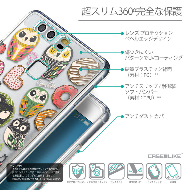 Details in Japanese - CASEiLIKE Huawei P9 back cover Owl Graphic Design 3315