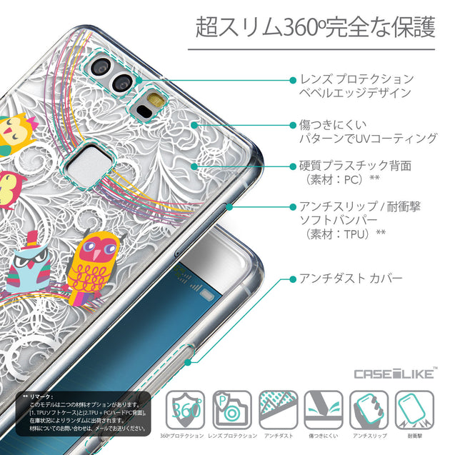 Details in Japanese - CASEiLIKE Huawei P9 back cover Owl Graphic Design 3316