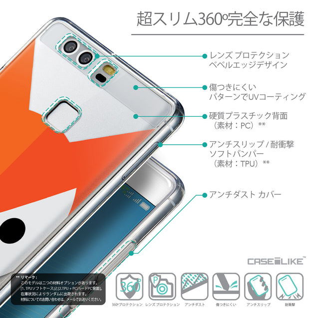Details in Japanese - CASEiLIKE Huawei P9 back cover Animal Cartoon 3637