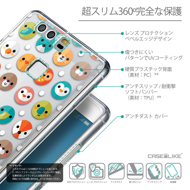 Details in Japanese - CASEiLIKE Huawei P9 back cover Animal Cartoon 3638