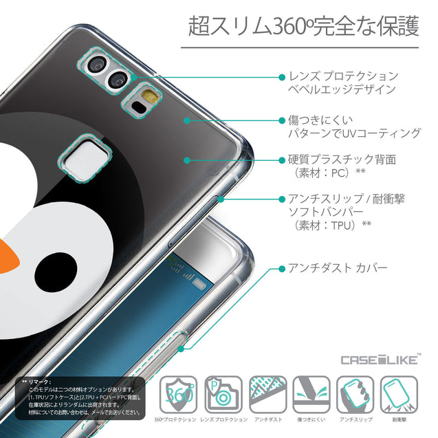 Details in Japanese - CASEiLIKE Huawei P9 back cover Animal Cartoon 3640