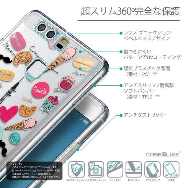Details in Japanese - CASEiLIKE Huawei P9 back cover Paris Holiday 3904