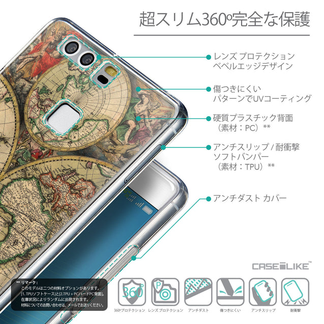 Details in Japanese - CASEiLIKE Huawei P9 back cover World Map Vintage 4607