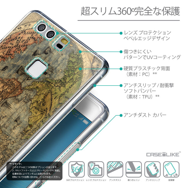 Details in Japanese - CASEiLIKE Huawei P9 back cover World Map Vintage 4608