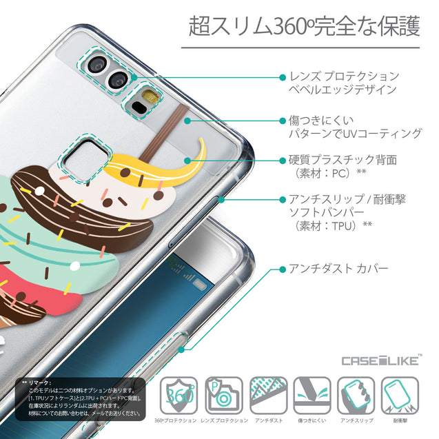 Details in Japanese - CASEiLIKE Huawei P9 back cover Ice Cream 4820