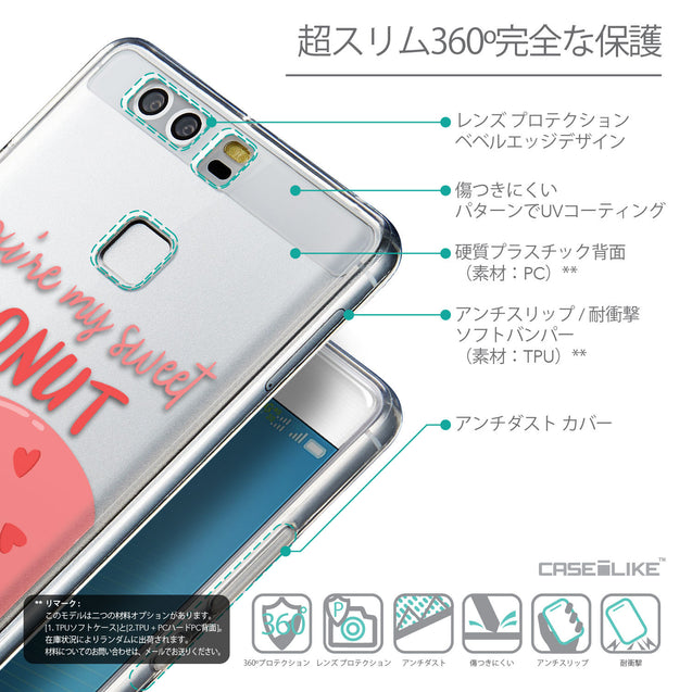 Details in Japanese - CASEiLIKE Huawei P9 back cover Dounuts 4823