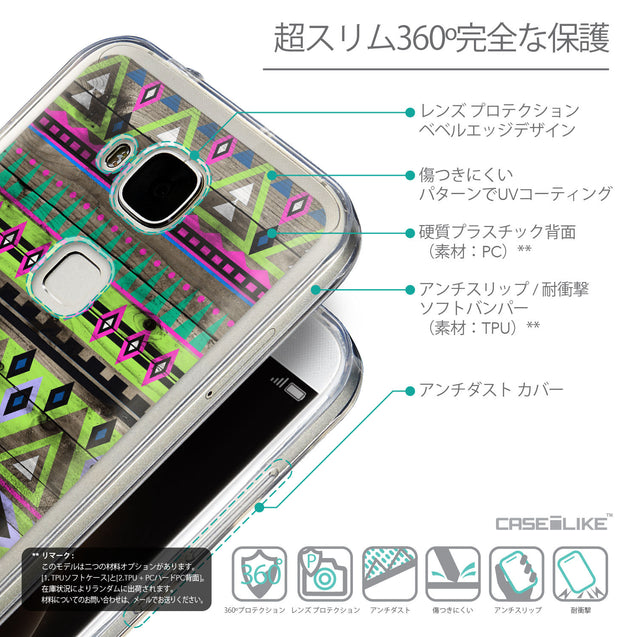 Details in Japanese - CASEiLIKE Huawei G7 Plus back cover Indian Tribal Theme Pattern 2049