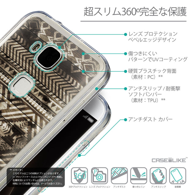 Details in Japanese - CASEiLIKE Huawei G7 Plus back cover Indian Tribal Theme Pattern 2050