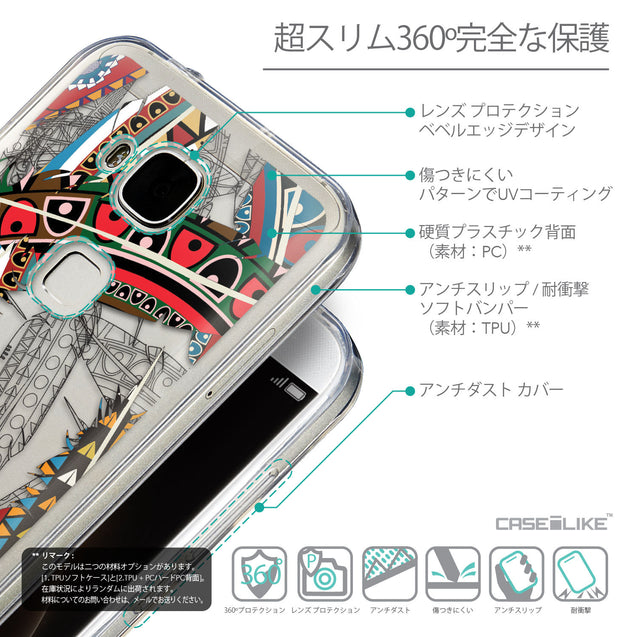 Details in Japanese - CASEiLIKE Huawei G7 Plus back cover Indian Tribal Theme Pattern 2055