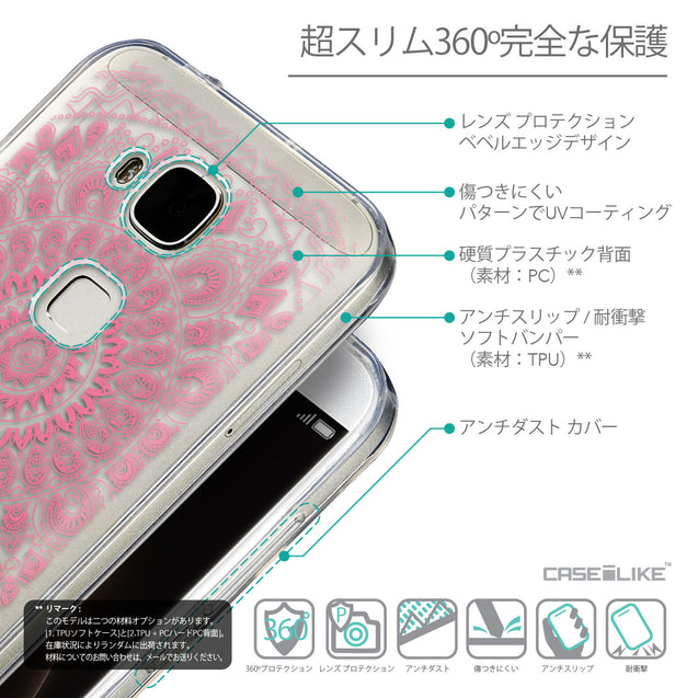 Details in Japanese - CASEiLIKE Huawei G7 Plus back cover Indian Line Art 2062