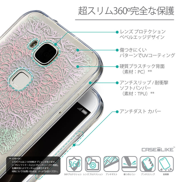 Details in Japanese - CASEiLIKE Huawei G7 Plus back cover Mandala Art 2092