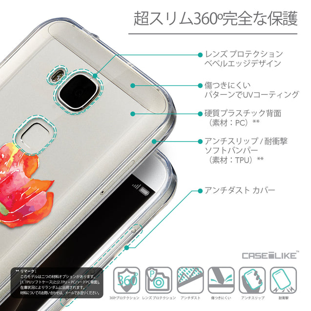 Details in Japanese - CASEiLIKE Huawei G7 Plus back cover Watercolor Floral 2230
