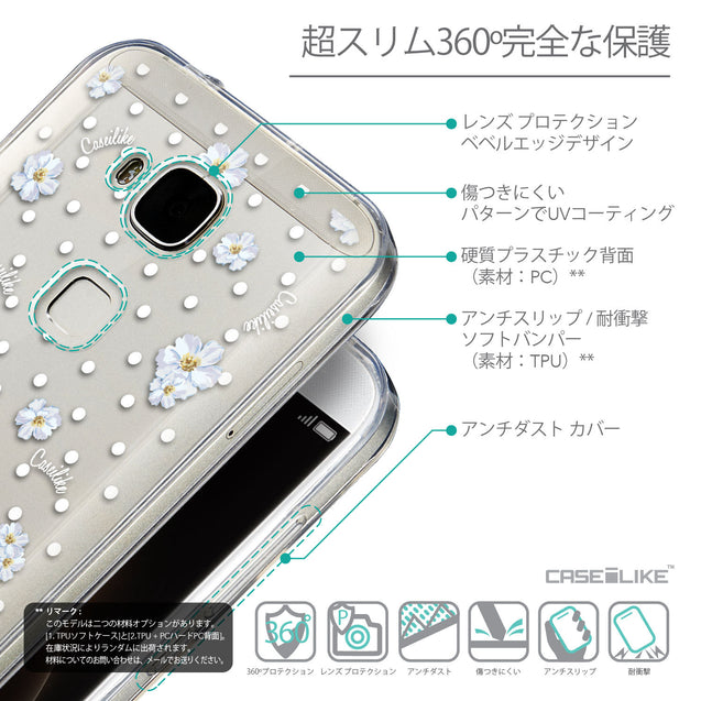 Details in Japanese - CASEiLIKE Huawei G7 Plus back cover Indian Line Art 2061